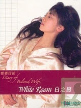The Diary Of Loving Wife Devoted Wife