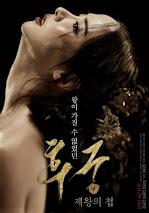 Chốn Hậu Cung 18  - Queen (2012)