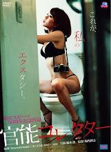 Phim 18+ Nhật Bản - Mối Tình Của Nữ Nhiếp Ảnh - 2010