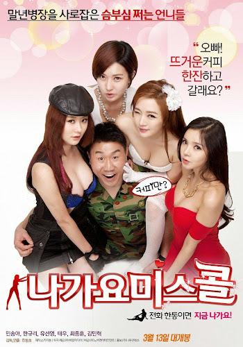 Phim 18+ Hàn Quốc - Gái Gọi Cao Cấp