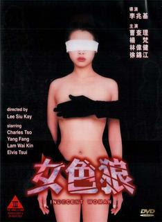 Phim 18+ Trung Quốc - Cuồng ...