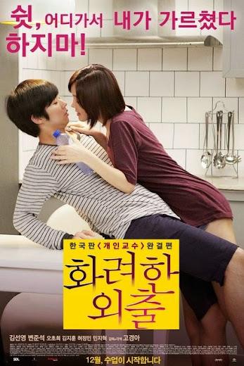 Bài Học Tình Yêu - Phim 18+ Hàn Quốc