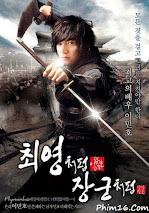 Tín Nghĩa - Faith (2012)