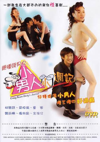 Phim 18 + Crazy Scum Dickys Journal - Phim Người Lớn