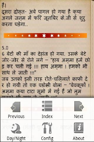 Free Adult Sms Collections 2013 Adult Sms In Hindi 140 Words