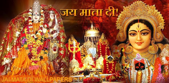 vaishno mata with Jai Mata Di 16 on Mata Vaishno Devi Package 2 Night 3 Day further Hinduism Wallpapers also Watch moreover Indiascaredsites furthermore 131832551407.
