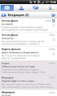 Yandex.Mail Apk v1.79 Full Unlocked