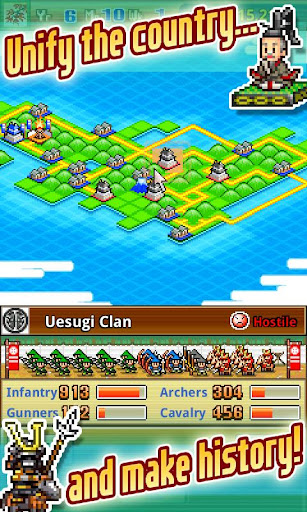 Ninja Village android games