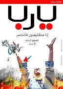 تعاطفا مع غزه