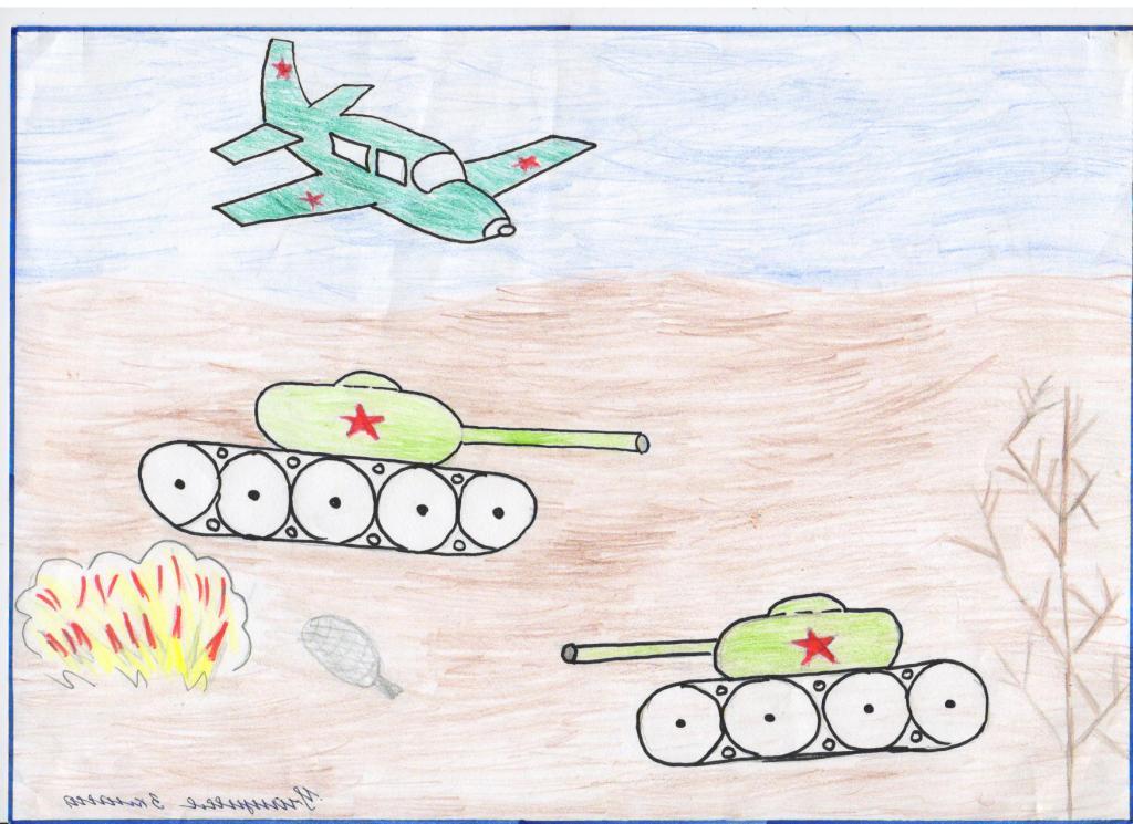 рисунки про о войне