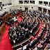 Δώστε τώρα τα ονόματα των 850 πρώην βουλευτών...