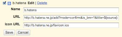 Google Reader - Send To b.hatena
