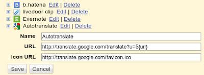 Google Reader - Send To Translate