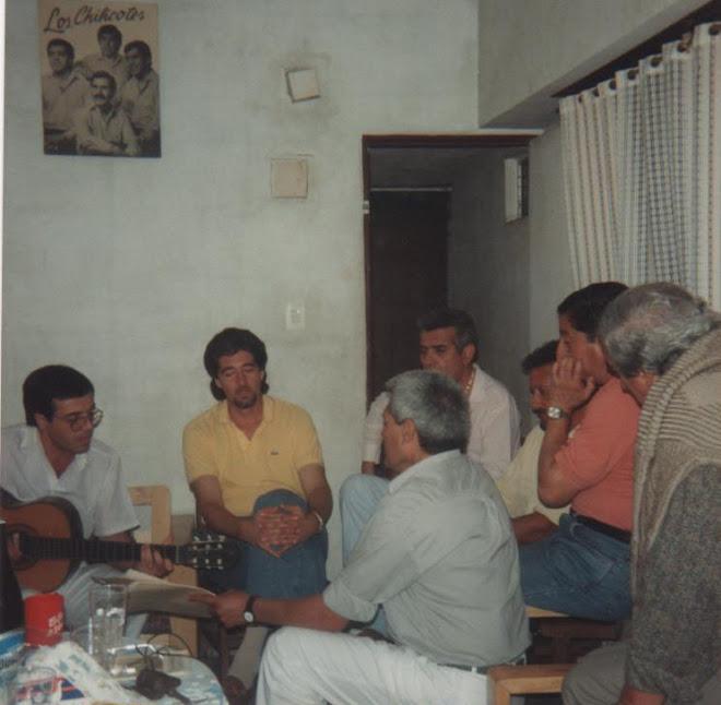 Ensayo en el departamento 1995