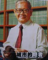 Dr. Shi Ying