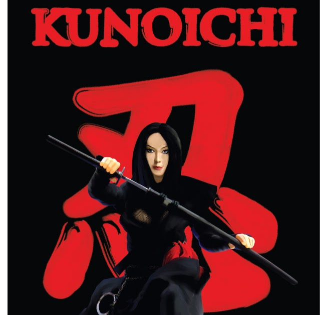 Sue Bone Kunoichi They Are Not Very Well Known
