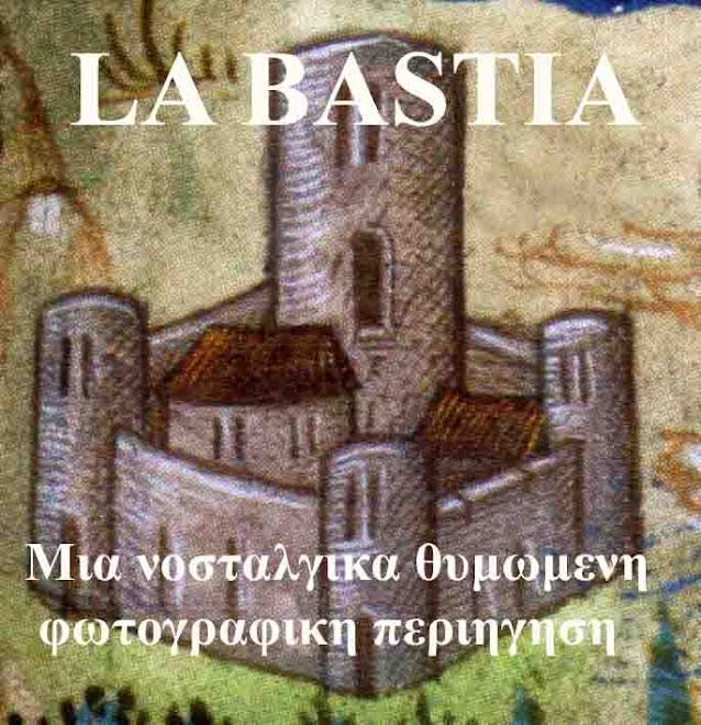 LA BASTIA