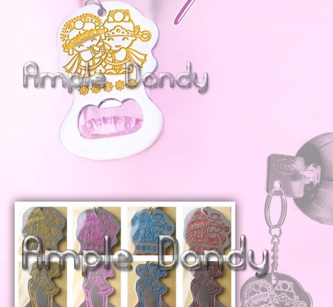 ample dandy wedding favors couple keychain bottle opener. Black Bedroom Furniture Sets. Home Design Ideas
