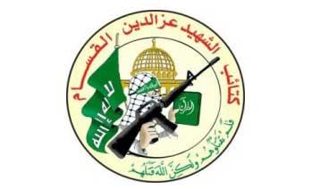 Briged Al-Qassam