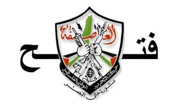 Al-FAattAh