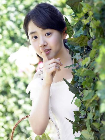 Geun-young Moon Nude Photos 83