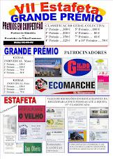 Patrocinadores- 2007