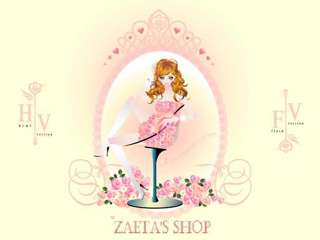 Zaeta's Shop