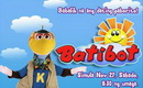 Watch Batibot Dec 18 2010 Episode Replay