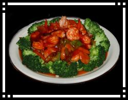 Sauteed Shrimp 20 With Peking Sauce Over Steamed Broccoli 12 50 Steamed Shrimp 20 Over Steamed Broccoli Hong Kong Style 12 50