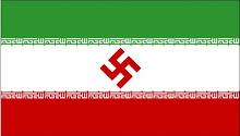 The Islamic Dictatorship