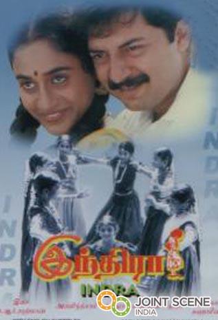 rasa magan full movie download