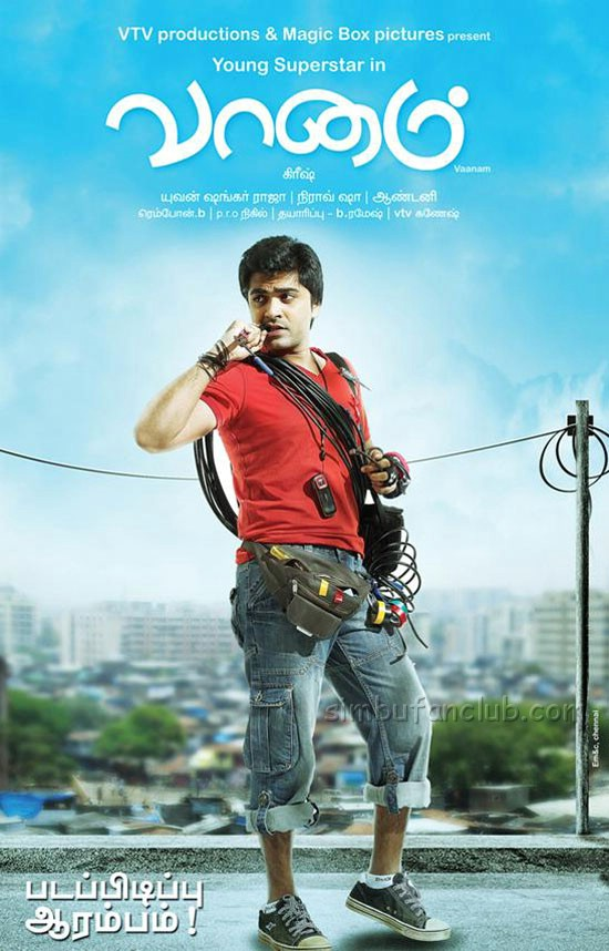 Vaanam Mp3 Songs Free Download,Simbu Hits Free Download