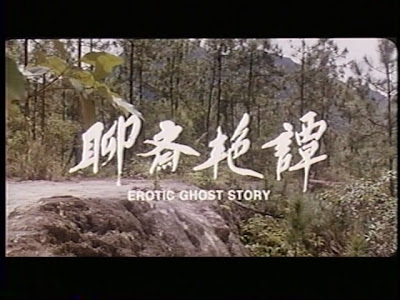 cap001 Erotic Ghost Story (the first film) is a thoroughly enjoyable romp featuring ...
