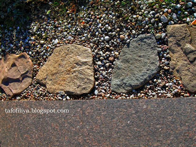 камень, укладка камня на землю