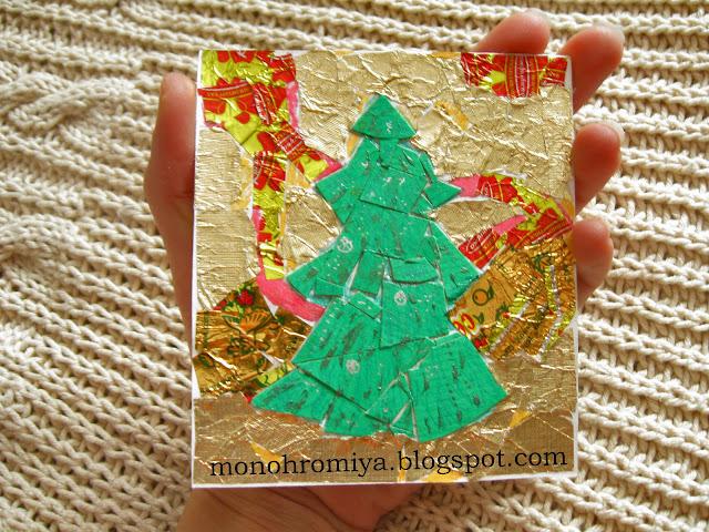 открытка, открытка к новому году, открытка на рождество, самодельная открытка, открытка своими руками, дизайнерские открытки