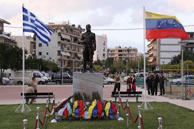 Patras. Inauguración de la Plaza de Francisco de Miranda