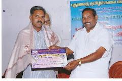 கவிஞர் தமிழொளி இலக்கிய விருது 2009