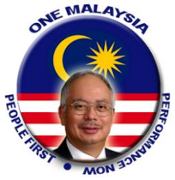 Satu Malaysia;  Rakyat Didahulukan, Pencapaian DiUtamakan