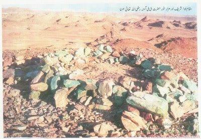 Hazrat Ayesha Grave