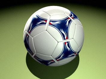 футбол рубин