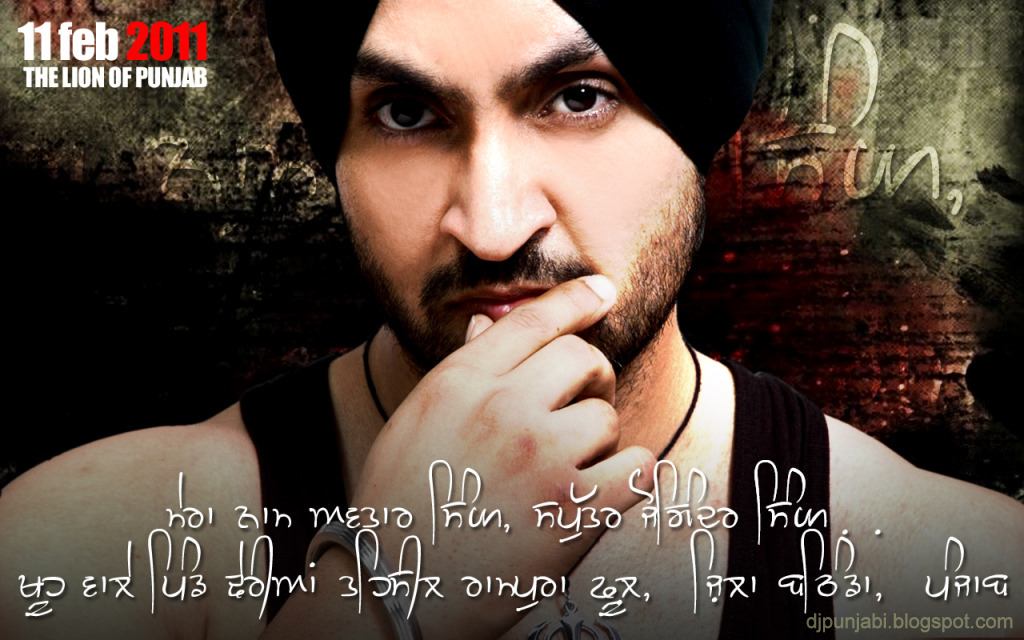 Punjabi Singer Mobile Wallpaper - HD Wallpapers