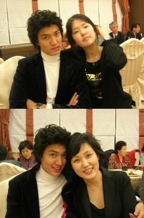 Lee Min Ho Family