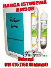 IMTIYAAZ NANO ALKALINE TREATMENT SYSTEM