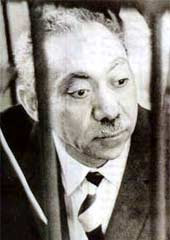 AS-SYAHID SYED QUTB
