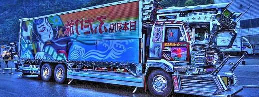 mobil truk aneh dan unik di jepang