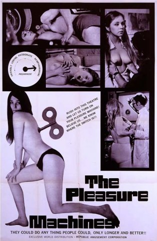 Машины удовольствия, the pleasure machine