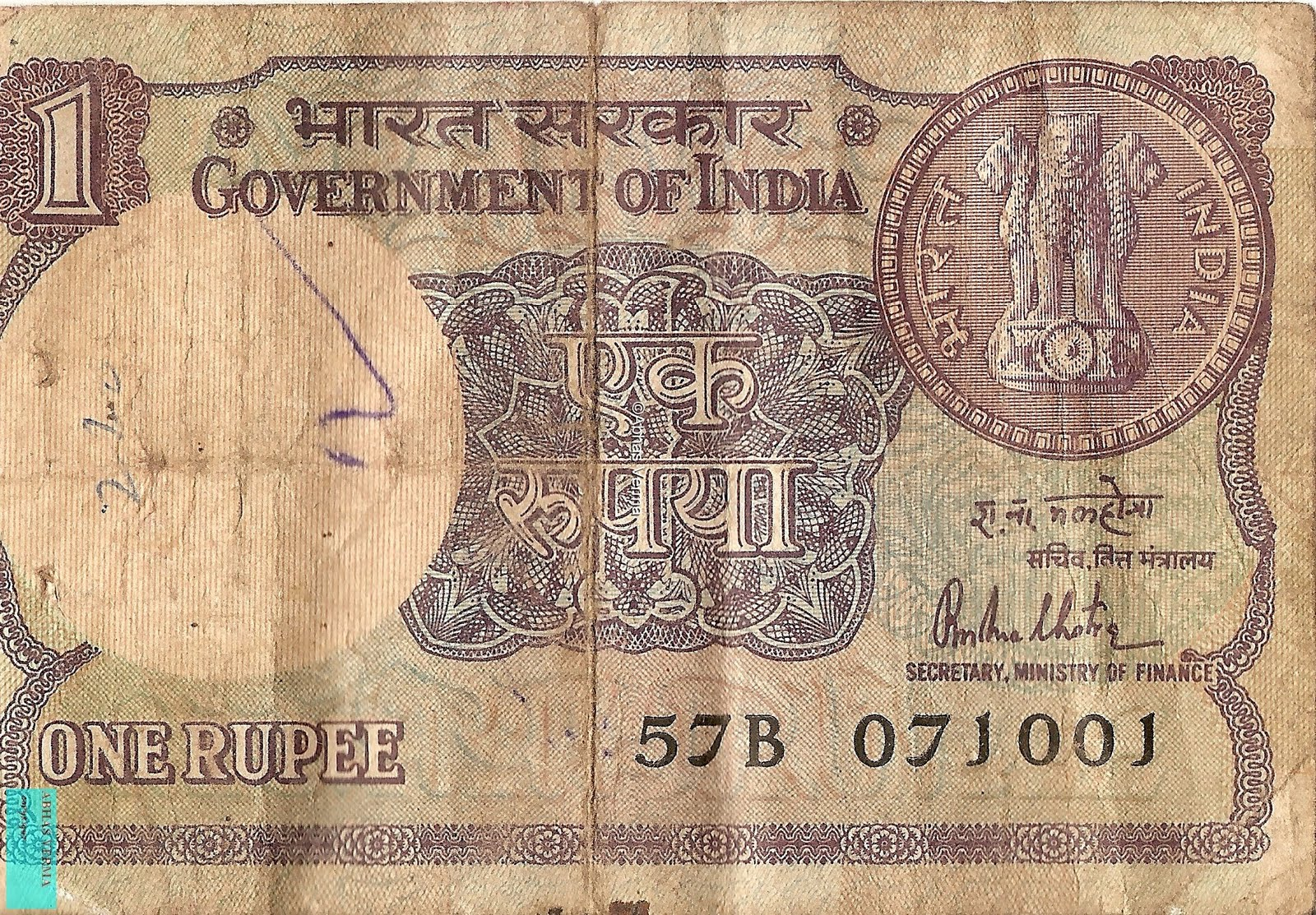 the indian rupee crisis economics essay The reasons for this abysmal and deplorable downfall of the value of indian rupee were many – however, the two major reasons were: 1 the almost, if not complete, policy – paralysis of the erstwhile indian government – both in terms of governance and policy implementation and reform measures, and 2.