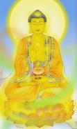 Namo Amitabha Buddha