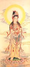 Mahastamaprapta Bodhisattva