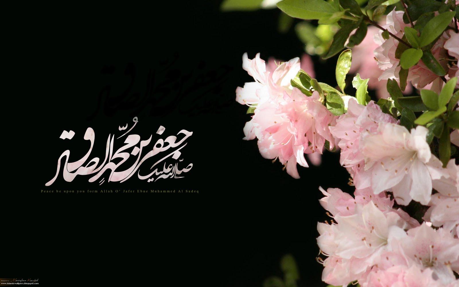 http://1.bp.blogspot.com/_-WFTUfUK1XA/S-LezxdpUQI/AAAAAAAAABg/4KdnF7onWQw/s1600/Imam_Sadeq_pbuh_by_islamicwallpers.jpg